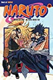 Naruto 40