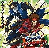 Drama CD - Drama Yose CD Sengoku Basara Date Masamune & Sanada Yukimura [Japan CD] FFCT-73 by Drama CD