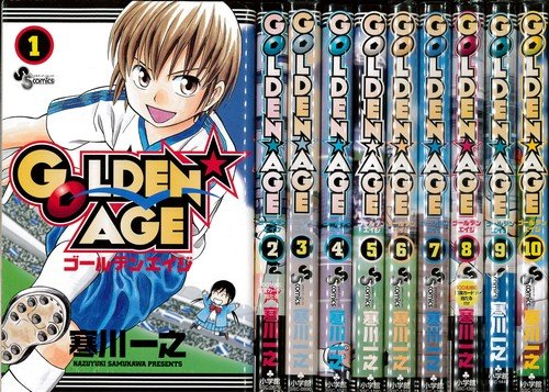 GOLDENAGE(ゴールデンエイジ)未完結セット(少年サンデーコミックス)の商品画像