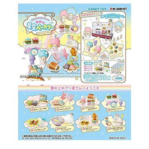 Sanrio Little Twin Stars Bakery Re-ment Miniature Mini Toy : Blind Box (Star Bakery)