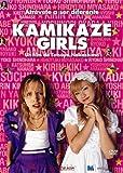 Kamikaze Girls poster thumbnail