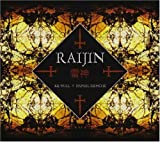 Raijin by Kk.Null/Daniel Menche (2006-10-24)