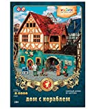 Clever Paper Cardboard model kit House of a Seaman (284)