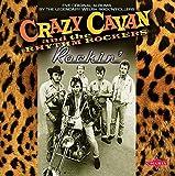 Rockin' ( 5 Cd Box Set )