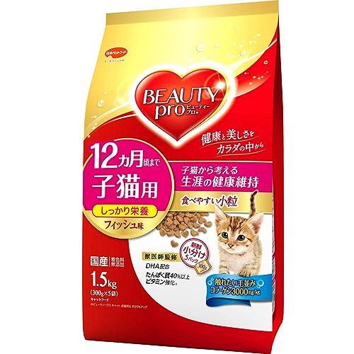 ビューティープロ キャット 子猫用 12ヵ月頃まで