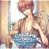 Bathtime lovers VOL.05 年下の彼 KAZUNARI
