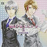 Drama CD - Original Dramatic CD Collection Fujyoshi Wo Escort 3 Akagi & Aoi Hen [Japan CD] MACY-2947