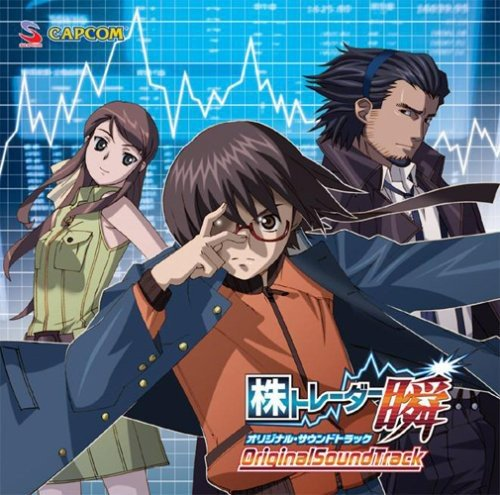 Kabu Trader Shun (Original Soundtrack)