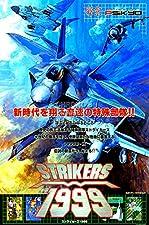 "PremiumPrintsG - Strikers 1999 1945 III PSP Sega Saturn PS1 PS2 Arcade - XOTH472 Premium Decal 11"" x 17"" (28 cm x 43 cm)"