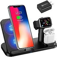 Qi 急速ワイヤレス充電器 Hoosoome ワイヤレスチャージャー 置くだけ充電 2019年モデル発売 iPhone/Apple Watch/Airpods充電器「iPhone X/XS/ XR/XS Max/ 8/8 Plus 最大7.5W急速充電対応」「Galaxy S9/S9 Plus/Note8/S8/S8 Plus/S7/S7 Edge/S6 Edge Plus 最大10W対応」 その他Qi対応機種も適用