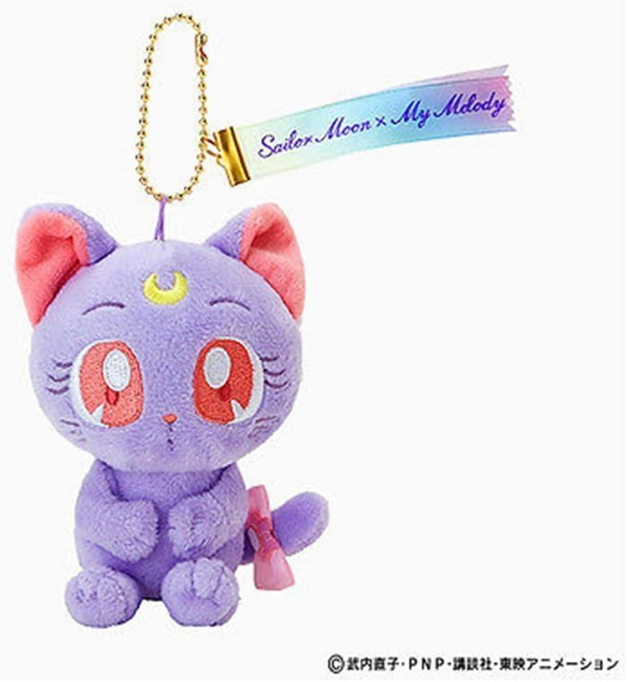 Sailor Moon Luna Plush Key Ring