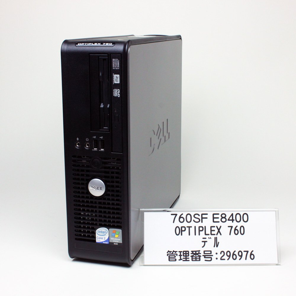 アンマーショップ 【中古】デル省スペースデスクトップ,OPTIPLEX B00C5ZAGAW 760/760SF E8400(XP/D),WinXP 760/760SF SP3(Vistaダウングレードサービス版),250.0GB/ DVD±RW/CD-RW/DVD+R DL(296976-1) B00C5ZAGAW, コトオカマチ:aa6cfda1 --- arbimovel.dominiotemporario.com