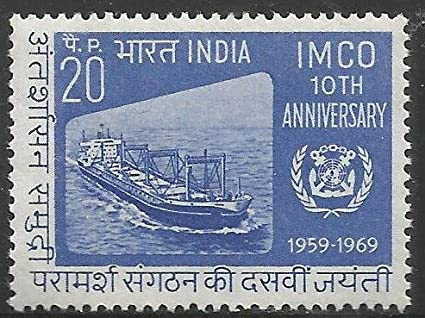 Amazon com: India 1969 Freighter and IMCO Emblem Postage