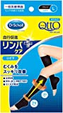 一般医療機器 おうちでメディキュット リンパケア ひざ下 つま先なし L 血行改善 血行改善 むくみケア用靴下