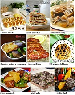 Chinese food menu: how to order - chinese menu like a pro by [Rainer, Heinz]