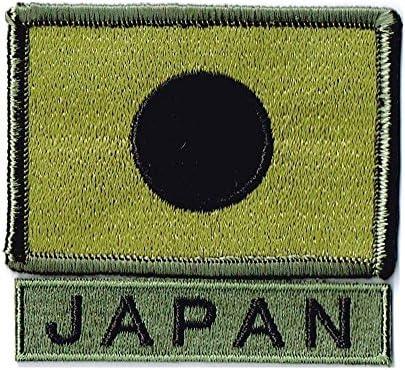 ミリタリーワッペン 日本国旗 日の丸 ワッペン S-OD+JAPAN-OD アイロン接着