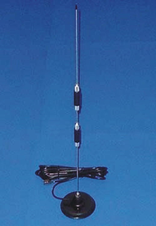 Scan funda para magnético antena para escáneres 25 – 1300 mhz