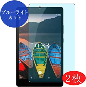"【2 Pack】 Synvy Anti Blue Light Screen Protector for Lenovo TAB3 8 Plus / P8 TB-8703F 8"" TAB 3 Anti Glare Screen Film Protective Protectors [Not Tempered Glass]"