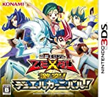 Yu-gi-oh! 3ds Games