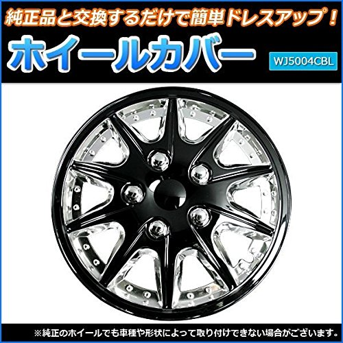 ホイールカバー 12インチ 4枚 汎用品 (クローム&ブラック) 【ホイールキャップ セット タイヤ ホイール】 B07D1CSPXS