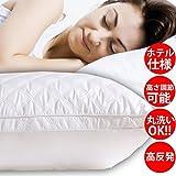 Jepson 枕 安眠 人気 肩こり解消 枕 高反発 快眠枕43 63 洗える枕 高さ調節可能 横向き寝 ホテル仕様まくら 丸洗い可能 立体構造 家族のプレゼント おすすめ ホワイト