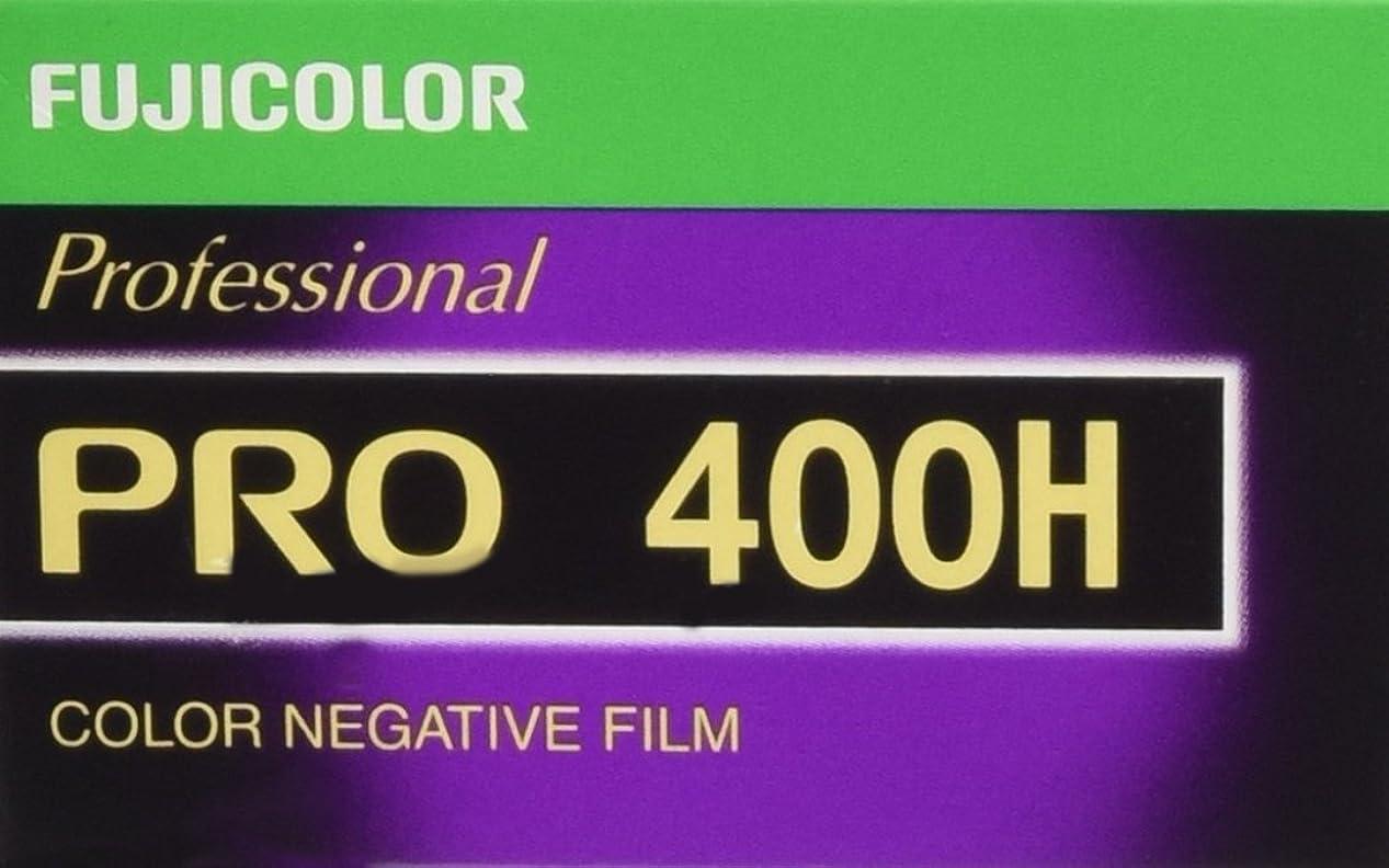 ぼんやりしたバラバラにする毎日FUJIFILM カラーネガフイルム フジカラー PREMIUM 400 36枚撮り 3本パック 135 PREMIUM 400-R 36EX 3SB
