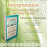 Interpretation of the Thirtieth Part of the Holy Qur'an: Interpretation of Am'ma Part | Mohammad Amin Sheikho