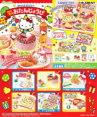 (Hello Kitty Re-Ment Birthday Party (Complete)