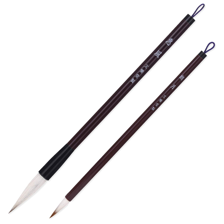 Bunrakudo Japanese Sumi Calligraphy Brush large and small 2 brushes set