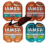 Iams Perfect Portions Grain Free Pate Cat Food 4 Flavor 8 Can Variety with Toy Bundle, (2) each: Tuna, Chicken, Salmon, Turkey - 1.3 Ounces (8 Cans Total)