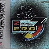 Video Game Soundtrack by Street Fighter Zero 3 (1998-09-21)