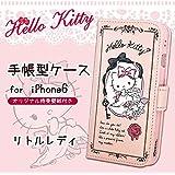 [iPhone6]ハローキティ(リトルレディ)手帳型ダイアリーカバー【iP6-KT17】