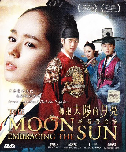 The Moon Embracing the Sun Korean Drama DVD with English Subtitle Ntsc All Region