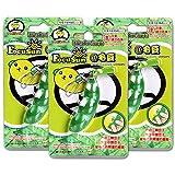 Fidget Toys, EocuSun 3Pcs Puchi Puti Mugen Edamame Keychain Keyring Extrusion Bean Pea Soybean Toys Gift (Random Expression)