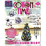 COTTON TIME 2018年11月号
