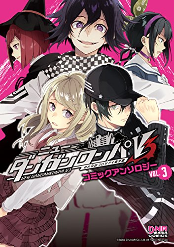 New Danganronpa V3 Minna no Koroshiai Shin Gakki Comic Anthology Vol.3