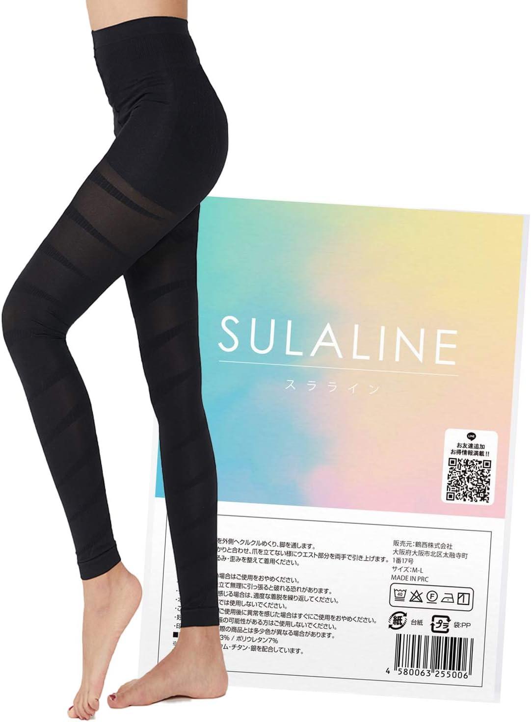 Amazon | SULA LINE スラライン 着圧レギンス むくみ 脚やせ 美脚 対策 スパッツ レディース 骨盤 サポート タイツ 「 スポーツ  ランニング 昼用 ・ 夜用 両方可能 」「 保温 防寒 10分丈 M-Lサイズ ブラック 」 インナー アンダーウェア |