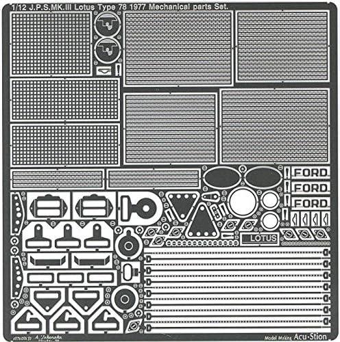 1/12 J.P.S.MK.III ロータス タイプ78 1977 メカニカルパーツセット