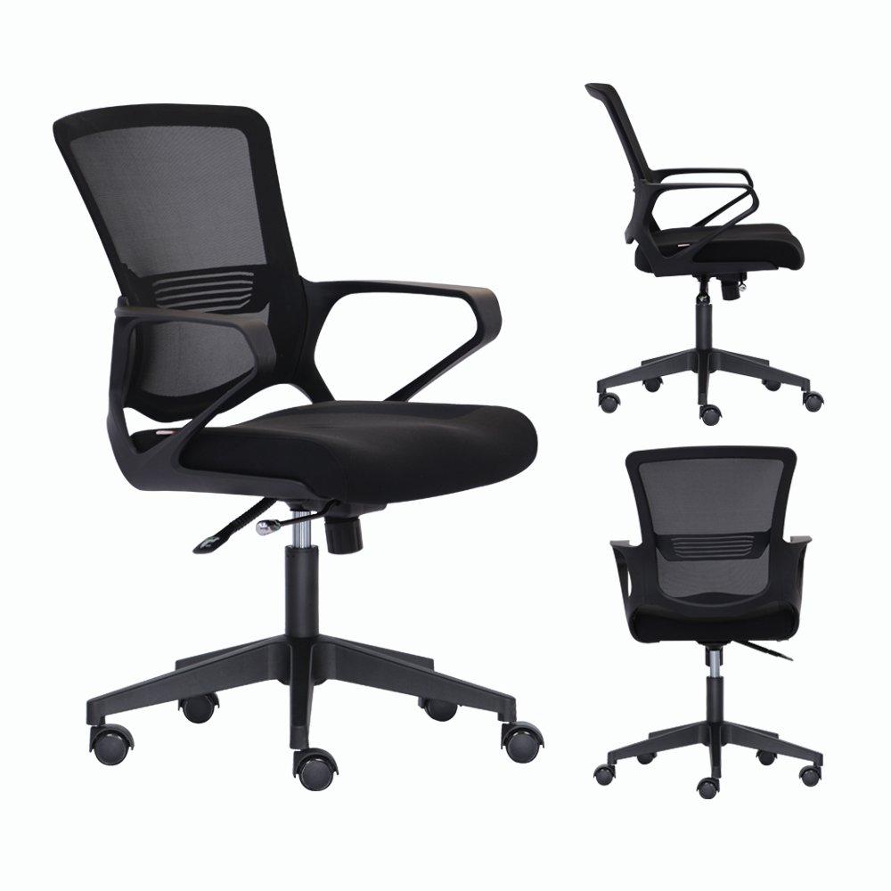 Bonsaii mid-back silla de oficina de malla, asiento acolchado de esponja de alta densidad con clavos anillados brazo, negro: Amazon.es: Oficina y papelería
