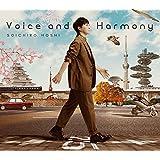 保志総一朗 アニバーサリーアルバム「Voice and Harmony」