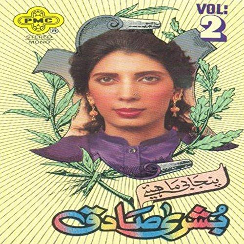 Bushra sadiq songs download