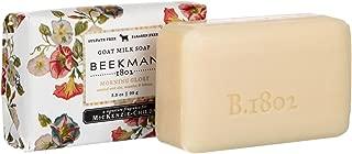 product image for 3.5 oz MacKenzie Childs Morning Glory Goat Milk Soap