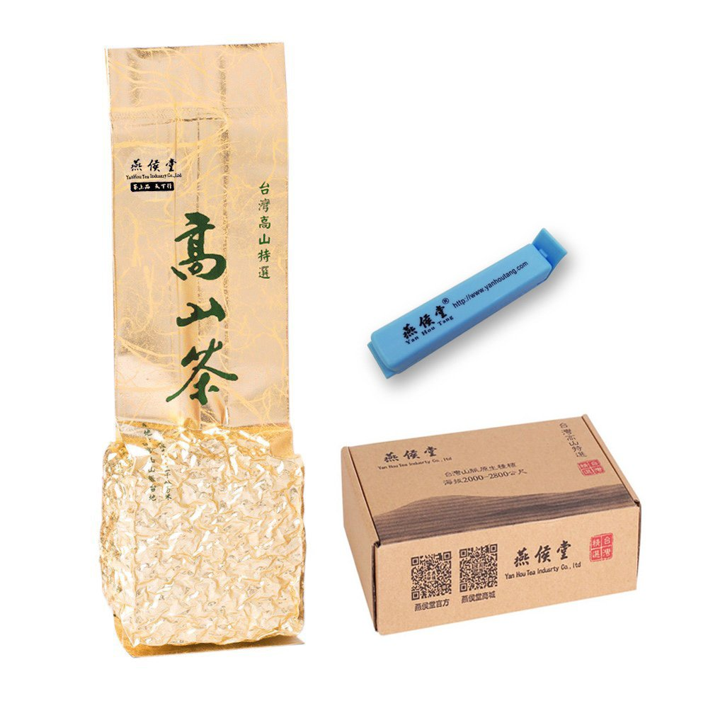Yan Hou Tang Organic Taiwan Green Oolong Tea Caffeine Loose Leaf Fragrance Taste Formosa High Mountain Ali Shan LiShan SunLinkSea Grown Low Fermert Raw Spring for Detox Weight Loss US FDA SGS