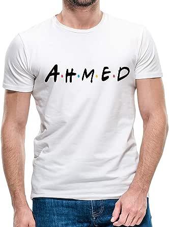 kharbashat Ahmed T-Shirt for Men, Size 2XL - White