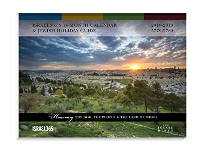 Amazon com : Israel365's 16-Month Calendar and Jewish Holiday Guide