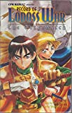 Record of Lodoss War: The Grey Witch #1