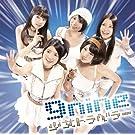 9Nine - Shoujo Traveler [Japan CD] SECL-1060