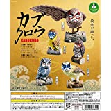 パンダの穴 カブクロウ 全5種セット