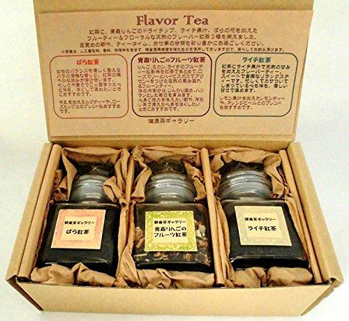 [Farewell gift] flavor tea three sets (of rose tea Aomori apple fruit tea and lychee tea) farewell graduation admission gift [tea gift] by Health tea gallery (Image #1)