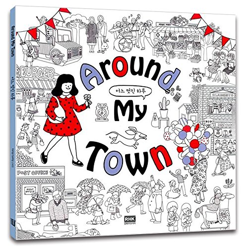 Around My Town  Color Therapy Anti Stress Coloring Books For Adult Relaxation  64 Pages Cute Illustrated Colouring Book Relaxation